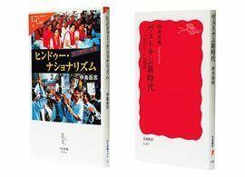 「20年読み継がれる」入門書【国際】