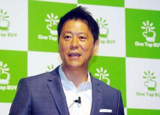 スマホ世代狙う「1000円単位で株投資」