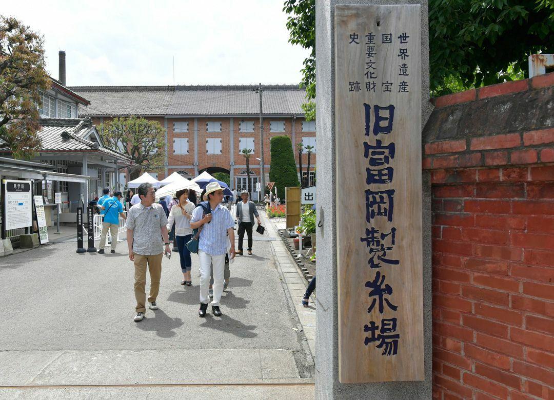 世界遺産に「殺された」富岡製糸場の教訓 観光客殺到で「本来の姿」を失う