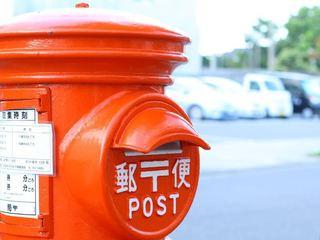 手紙が減っても郵便局がつぶれないワケ
