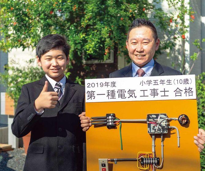 父の正晴さん(右)は病院やビルなどの電気工事が仕事。中学生になった絆翔さん(左)の好きな科目は「理科と数学」。苦手は「音楽と国語」という。