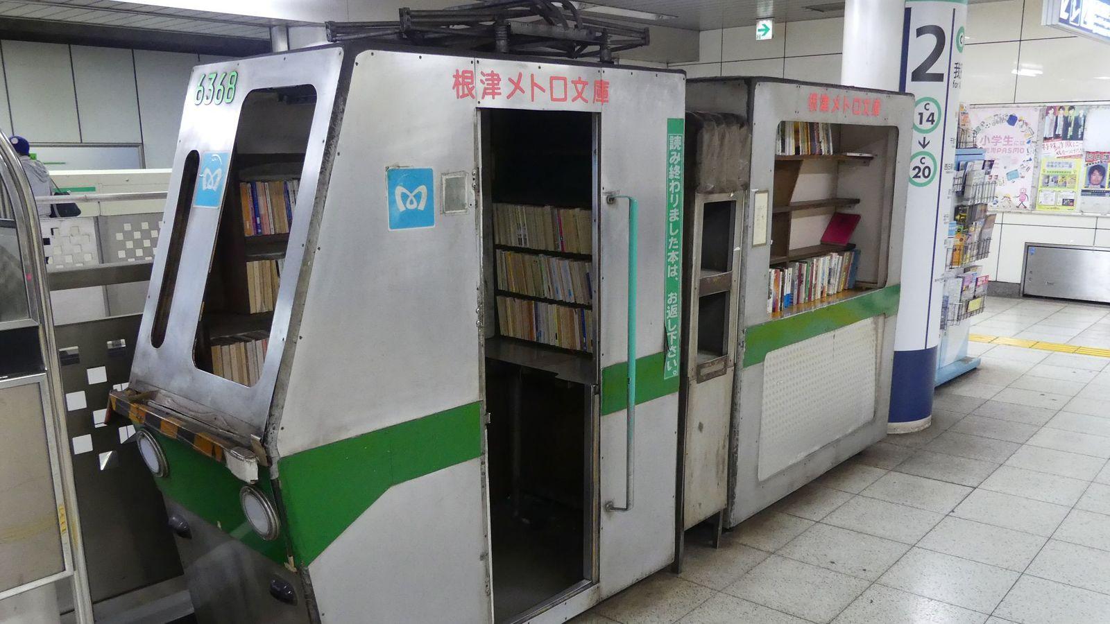 30年間愛された「根津メトロ文庫」が消える背景 最盛期には27駅にまで広がったが…