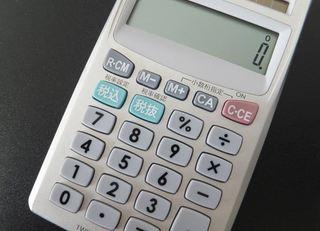 数字のセンスを高める電卓の使い方