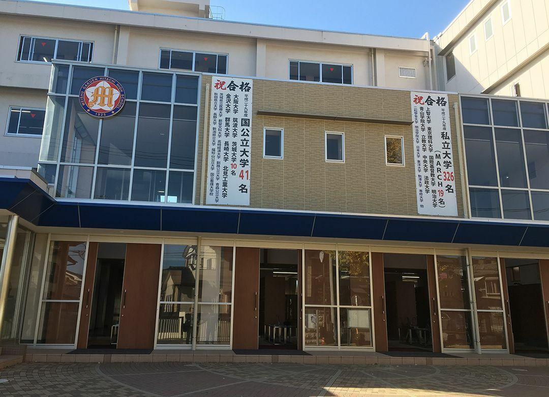 """""""茨城の底辺校""""が文武両道で大躍進のワケ 卒業生が学校名を隠すほどだった"""