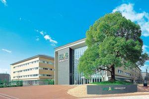2020年4月に新規で開設された工学部がおかれる京都先端科学大学の京都太秦キャンパス。工学部は英語で授業が行われる。