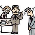 職場の人間関係「上司」への対応ルール