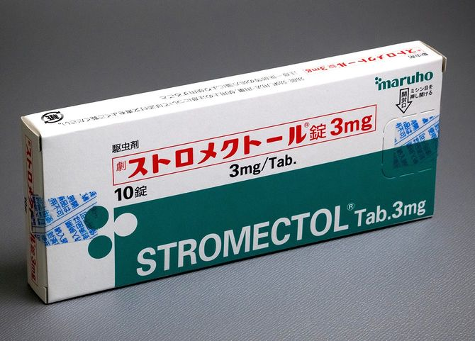 糞線虫症や疥癬の治療に使われているイベルメクチン(製品名:ストロメクトール)