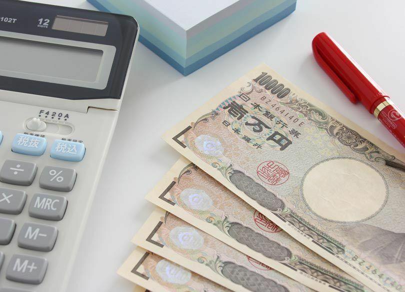 実家をあてにした「ダメ家計簿」を黒字化 祖父母から1550万円もの援助