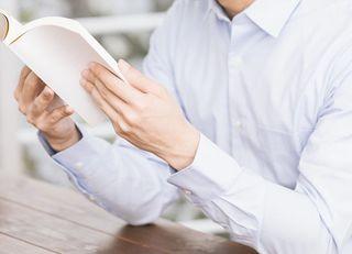 仕事に役立つ「古典」の読み方