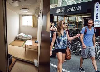 日本全国、ホテル業界大異変[1]