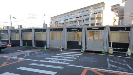 鎌倉 総合 病院 湘南