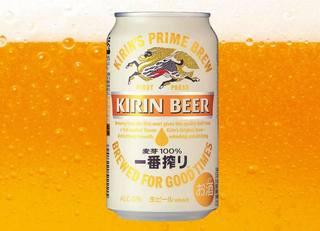 「クラフトビール的発想」快進撃のキリン