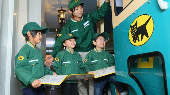 キッザニア東京での宅配ドライバーの職業体験。
