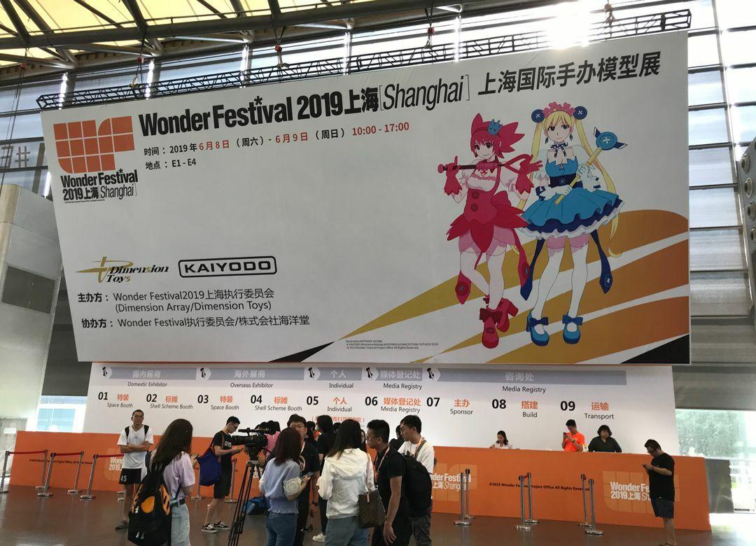 日本のオタク企業が中国を最優先するワケ 上海のフィギュアイベントが大盛況