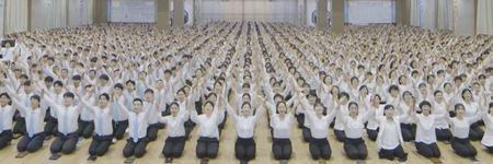 日本 新天地 イエス 教