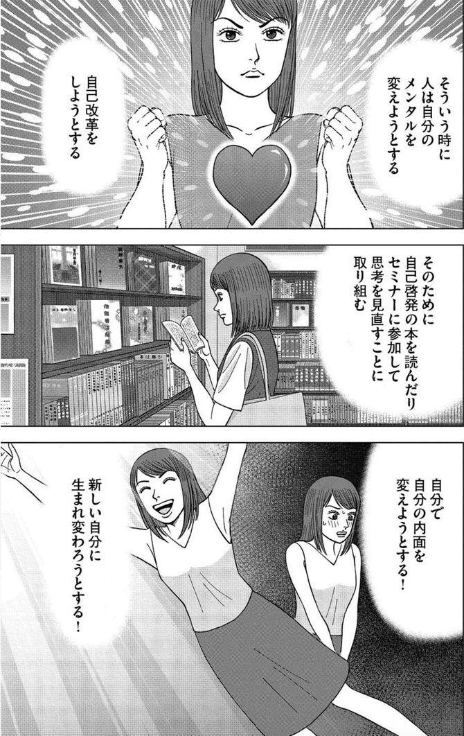 『ドラゴン桜2』