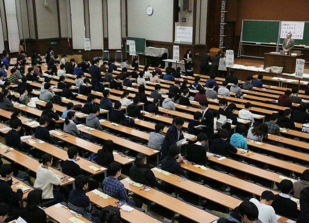 入学と同時に勉強しなくなる大学生の事情 「いい大学」に入ることだけが目的
