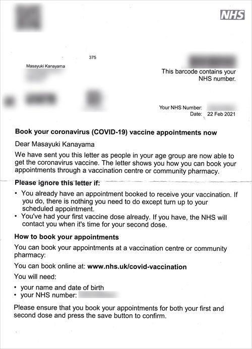 NHS(国営医療サービス)から届いた接種の案内状