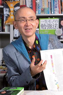 京都大学教授・火山学者 <strong>鎌田浩毅</strong>●1955 年、東京生まれ。通産省を経て97年より京都大学大学院人間・環境学研究科教授。理学博士。専門は火山学・科学コミュニケーション。近著に『一生モノの勉強法』がある。