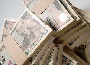 リスク投資:「1億円貯める」には何から始めるのがベストか