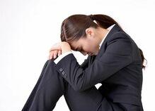 「職場の性暴力」をどう解決するか