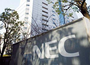 株価100円割れ!NEC復活への正念場