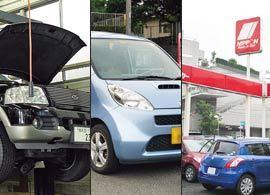 燃費のいい車で、燃費が逆に悪くなるワケ