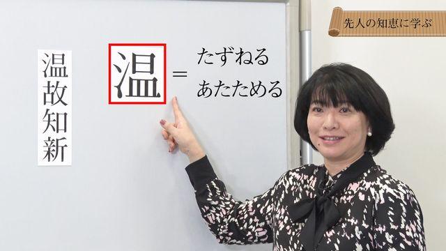 安岡定子のオンライン動画セミナー