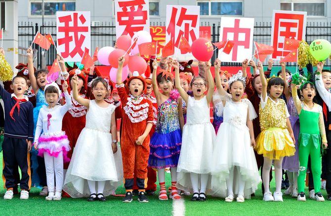 中国の国慶節を祝う行事で「アイ・ラブ・ユー、中国