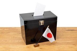 日本の選挙で投票する