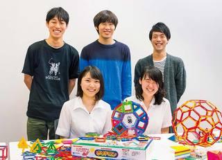 数学科生がすすめる「算数おもちゃ」