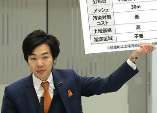 日本を滅ぼす