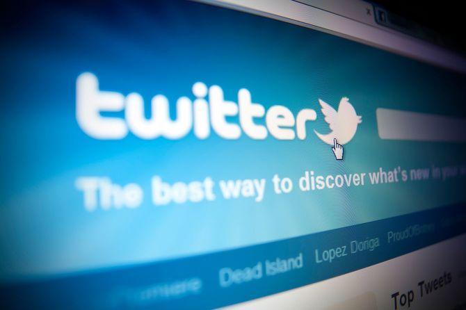 Twitter ホームページ