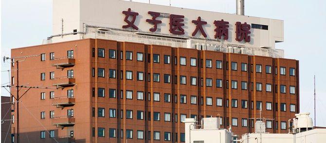 東京女子医大病院(東京都新宿区=2020年7月12日)