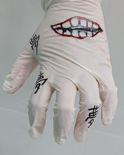 筆者が「鬼滅の刃」の鬼キャラを真似てつくった手袋