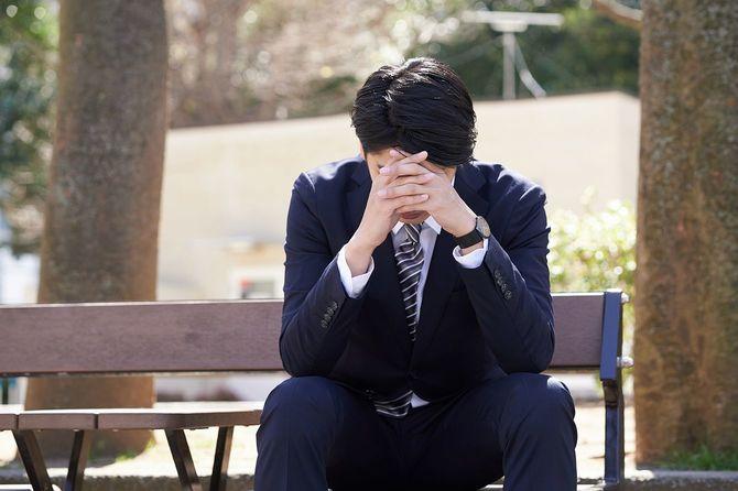 写真=iStock.com/kazuma seki