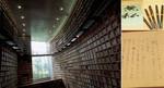 (左)安藤忠雄が設計した、司馬遼太郎記念館の内部。高さ11mの壁面いっぱいにおよそ2万冊の書籍が並ぶ。その景観は圧巻の一言。見学者は心ゆくまで司馬遼太郎の世界に浸ることができる。(右)記念館では企画展も催されており、現在は司馬遼太郎が生前に愛用していた品々が展示されている。