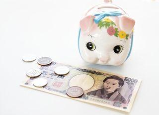 コツコツお金を貯めることができません