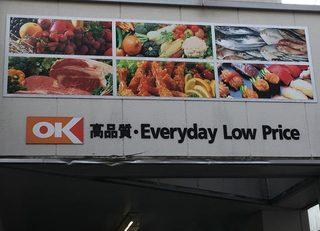 満足度日本一