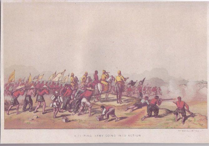 太平天国軍の戦闘風景