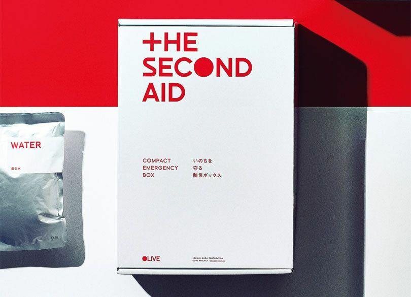 生活空間に馴染む、本棚に置ける防災キット「THE SECOND AID」