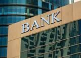ビル・ゲイツ「銀行は将来必要なくなる」