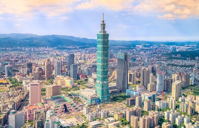台湾台北中心地区都市景観の航空写真