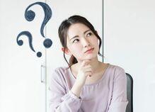 「できる人」と思わせるスマートな質問法