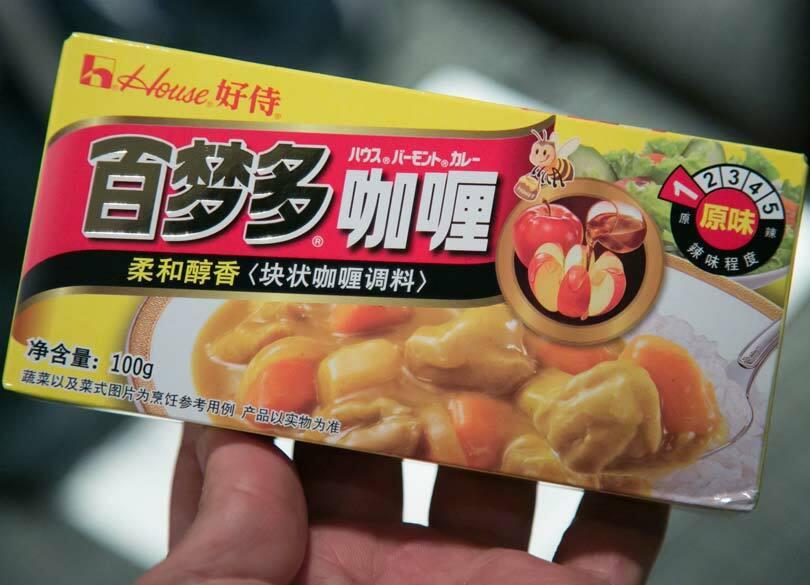 """ハウス食品の""""大番頭""""が海外に懸けるワケ カレーを中国の国民食にしたい"""