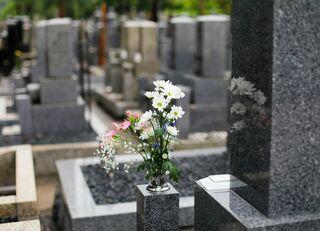先祖の墓の管理費滞納者を待ち受ける現実