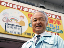 <strong><54歳で設立>光武育雄</strong><br>1948年、佐賀県生まれ。福岡大学卒業後、大手ガス機器メーカーに勤務。営業一筋で、2002年に退職するまでの8年間は、取締役、常務取締役を務める。退職の意向は、妻とは社内結婚だったこともあり、阿吽の呼吸で伝わったという。03年、900万円の出資金でNPO法人「御用利きと出前授業」を名古屋市天白区に設立、代表に就任する。