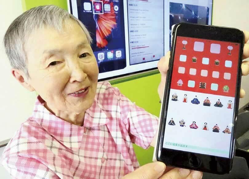 英文メールはグーグル翻訳のコピペでOK 「82歳プログラマー」の天才的発想
