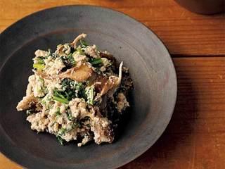 焼き舞茸と春菊のくるみ白和えのレシピ