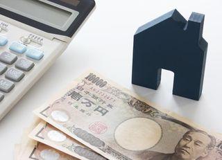 家を買うのは安いとき? 必要なとき?